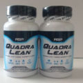 RSP Nutrition Quadralean – All you need to know